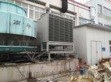 蘇州橫流方形冷卻水塔廠家