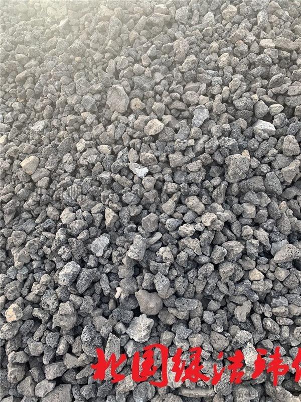 廠家直供-雲南火山岩濾料生產廠家