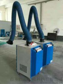 焊烟净化器、除尘单机