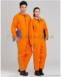 广州纯棉连体工作服电焊工作服阻燃防烫定做