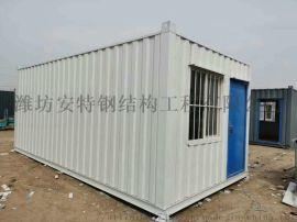 住人打包箱、折叠房、集装箱房、项目办公室、员工宿舍