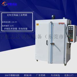 大型烘烤箱定制高温电热干燥箱高温老化箱