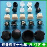 厂家供应圆型内管塞 方形胶塞 塑料塞头规格