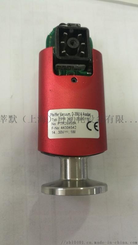BENDER備件MK7 B95100201