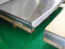 304不锈钢冷轧板 304不锈钢2B板厂