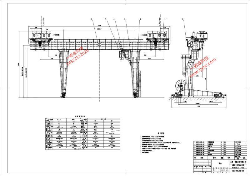 天津北京单主梁、双主梁门式、桥式、单梁起重机设计