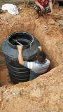 小型分散式污水处理设备_污水智能净化槽