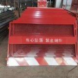 巴中基坑护栏厂家,西藏基坑护栏定制