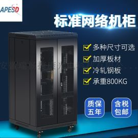 APESD網路機櫃服務器機櫃標準機櫃18U22U32U37U42U1.8米2米