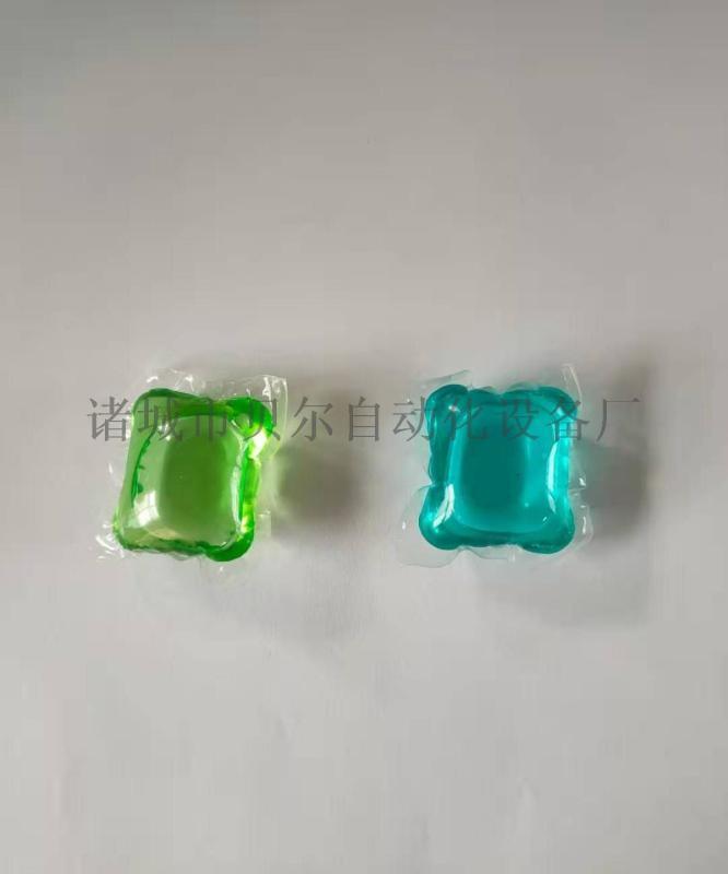 河南洗衣凝珠设备制造厂家  山东贝尔洗衣凝珠设备
