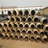 聚氨酯泡沫发泡管 DN50/60城镇直埋供热保温管扬州