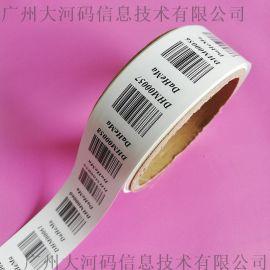 代打印数据库条码打印条形码流水号条码不干胶条码印刷