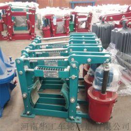 YWZ4-300/80行车制动器 起重机液压制动器