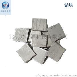 高纯 块  片 金属 片 高纯  金属 块