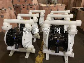 海驰QBY-50氟塑料气动隔膜泵