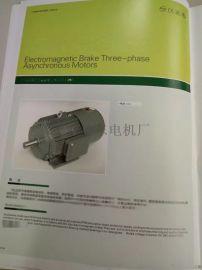 德东风机 电扇电动机YEJ27122 0.55KW