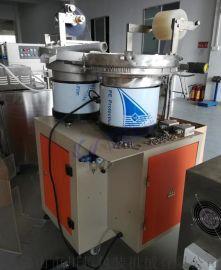 双振盘螺丝自动包装机,螺母包装设备