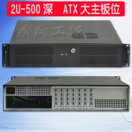 2U全开门工控服务器机箱500深ATX大板位
