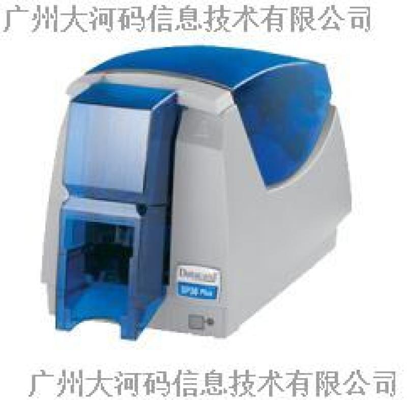 DATACARD SP30 PLUS 證卡印表機