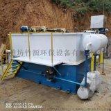 农村养猪污水处理设备屠宰污水处理设备竹源供应气浮机