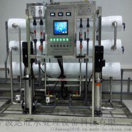安徽工业去离子设备 合肥达旺反渗透纯水机 软水机厂