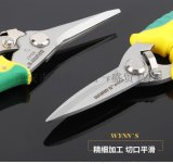 陕西威力狮不锈钢电子剪铁皮剪工业级强力电工剪