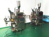爵初掛耳咖啡自動包裝機 拿鐵咖啡包裝機