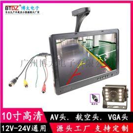 厂家直销10.1寸四路车载AHD一体机显示器记录高清影像监控显示器
