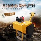 手扶600單輪壓路機 柴油單輪壓路機 瀝青修補壓路機