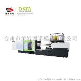 德库玛DKM-650PET瓶胚注塑机吹瓶塑料成型机