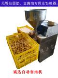 豆腐泡灌肉機器,不鏽鋼灌肉機器,油豆腐灌肉機器