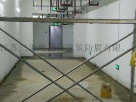 樓底防水補漏公司, 污水池帶水補漏, 水池止水帶補漏