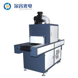 台式uv光油硬化专用设备LY300-2