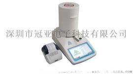 塑胶快速水分测定仪特点/使用方法