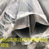 亞光201不鏽鋼扇形管,拉絲不鏽鋼扇形管報價
