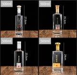 瓶子生产厂家密封玻璃酒瓶