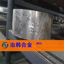 GH16 高温合金 圆棒 可零售 可切割