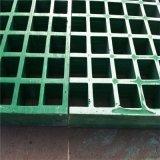 印染廠用玻璃鋼格柵生產廠家