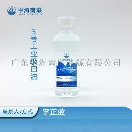 茂名石化生产的低粘度5号白油5号工业级白油