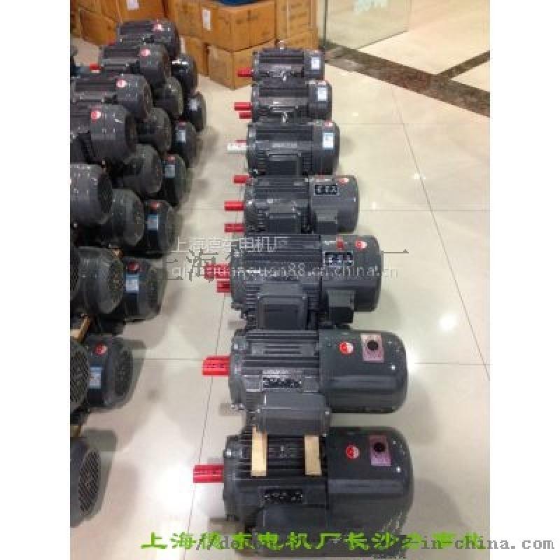 德东全部产品 YVF2 801-6 0.37KW