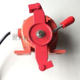 水泥厂用XYXL-G-II手动复位双向拉绳开关