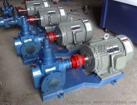 齿轮油泵|液压齿轮泵|润滑泵|大流量齿轮泵电机组|双向润滑油泵 |重庆恒千巨复科技有限公司