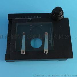XY轴显微镜移动平台 倍特移动载物显微镜