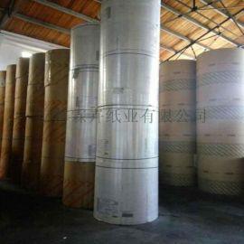 进口单面双面淋膜 美国白卡纸 韩国进口茂林玻璃卡