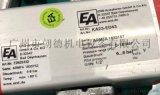 END-ARMATUREN閥KA23-ED43