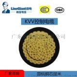 KVV聚氯乙烯绝缘控制电缆