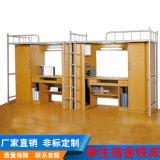 雙層鐵藝學校部隊宿舍公寓實木組合帶書桌衣櫃上下牀