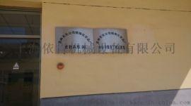 ABS乳液抗氧液浆料连续式纳米乳化机厂家