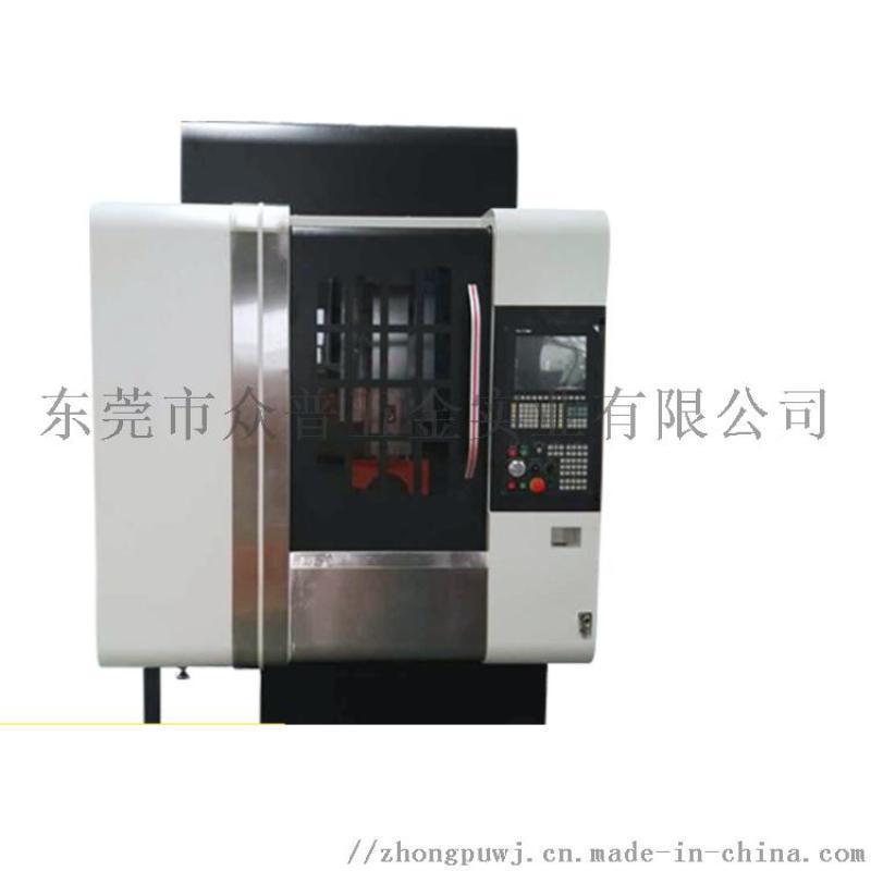 众普五金承接各类机床外壳 CNC外壳钣金件加工