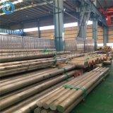 现货供应6061T6大直径铝棒 6061精拉铝棒 6061-t6精拉六角铝棒 规格齐全
